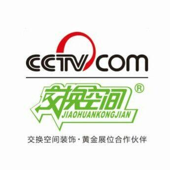 北京交换空间装饰承德公司