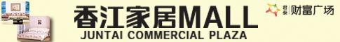 竞博市君泰房地产开发有限公司