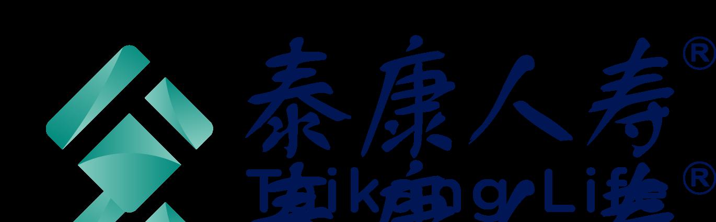 泰康人寿保险有限责任公司河北承德中心支公司