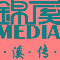 竞博锦溪文化传媒有限公司