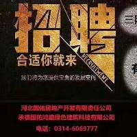 竞博国佑鸿路绿色建筑科技有限公司