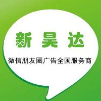 江西省新昊达网络服务有限公司