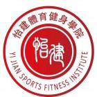 北京怡建华体育文化发展有限公司