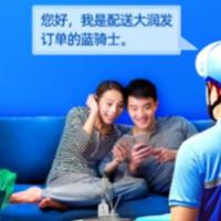 江苏物美同城网络科技有限公司