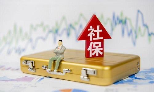 哪些情形不需要办理养老保险关系转移?