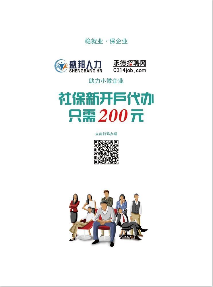 QQ截图20200921144137.jpg